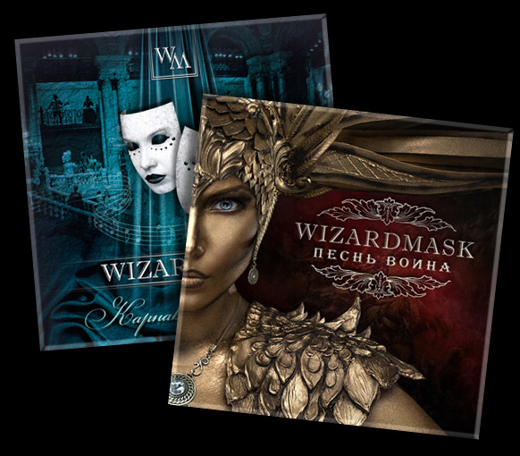 WIZARDMASK CD